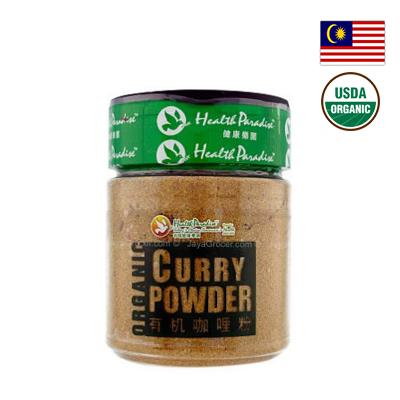 Bột cà ri hữu cơ Health Paradise 100g